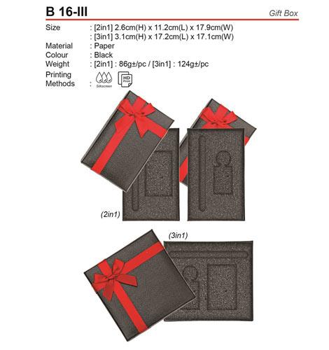 Exclusive Gift box (B16-III)