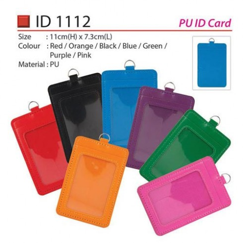PU ID Card Holder (ID1112)
