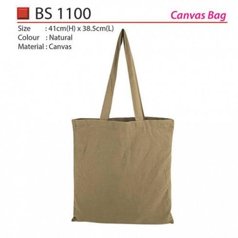 Brown Canvas Bag (BS1100)