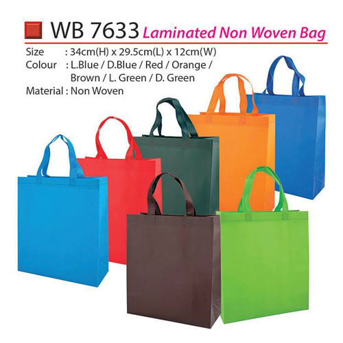 3e3936bc5ce7 Premium Gift Supplier. Home · Non woven bag  Laminated Non Woven Bag (WB7633).  from ...