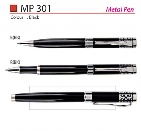 Metal Pen (MP301)