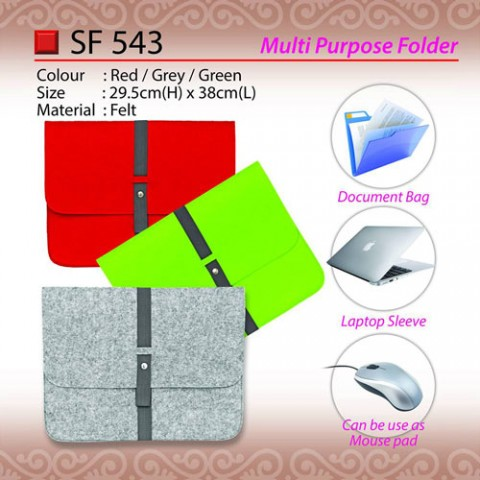 Multi Purpose Folder (SF543)