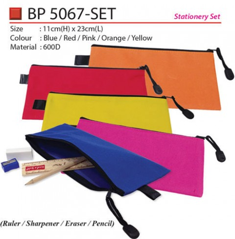 Pencil Case Set (BP5067-SET)