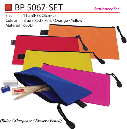 Pencil Case Set (BP5067-SET)