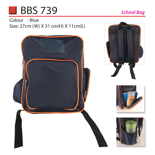 Classic School Bag (BBS739)