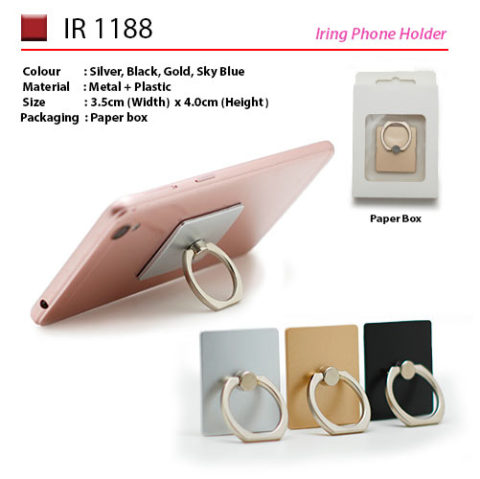 Iring Phone Holder (IR1188)