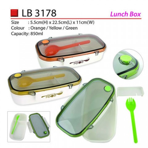Modern Lunch Box (LB3178)