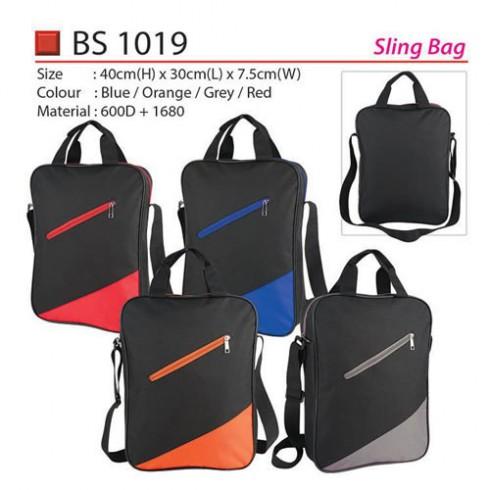 Size: 40.0cm(H) x 30.0cm(L) x 7.5cm(W) Colour: Blue, Grey, Red, Orange Material: Nylon 600D + 1680