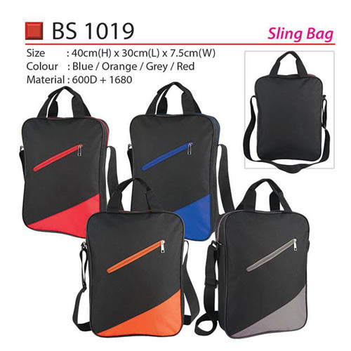 Size: 40.0cm(H) x 30.0cm(L) x 7.5cm(W) Colour: Blue, Grey, Red, Orange Material: Nylon 600D + 1680