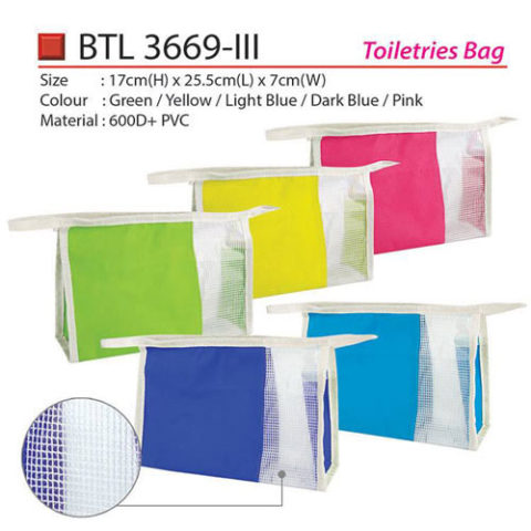 Budget Toiletries Bag (BTL3669-III)