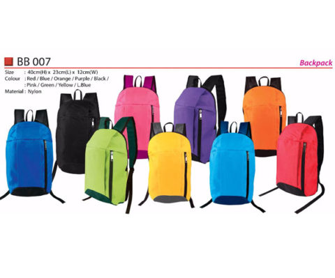 Budget Backpack (BB007)