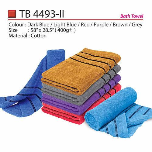 Budget Bath Towel (TB4493-II)