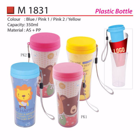 Plastic Bottle (M1831)