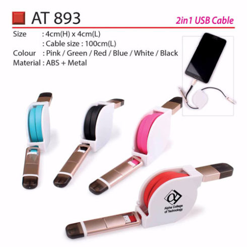 2 in 1 USB Cable (AT893)