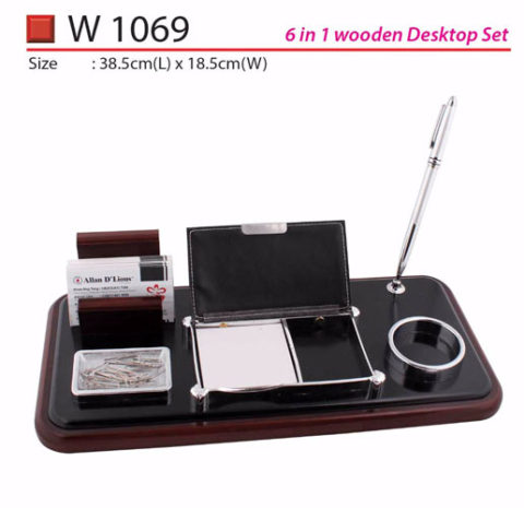 Wooden Desktop Set (W1069)
