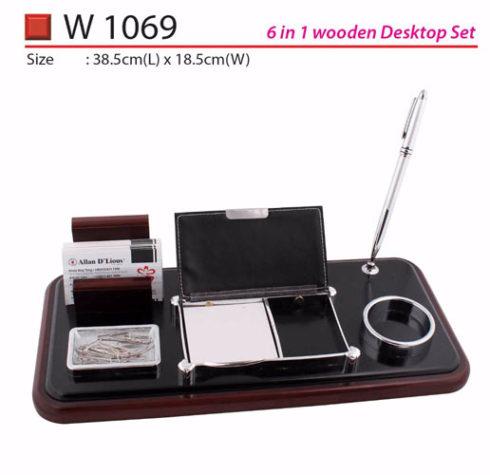 Wooden Desktop Set (W1069)