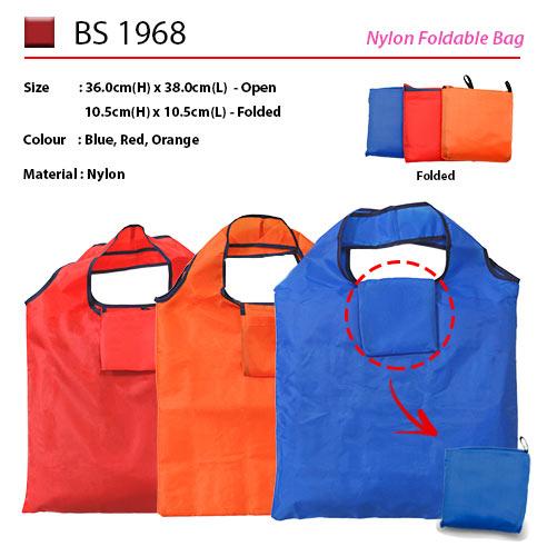 Nylon Foldable Bag (BS1968)