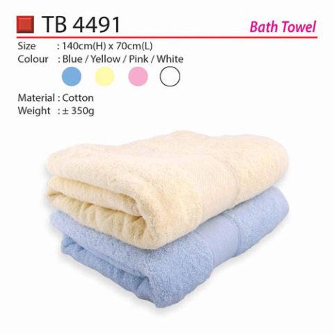 Quality Bath Towel (TB4491)