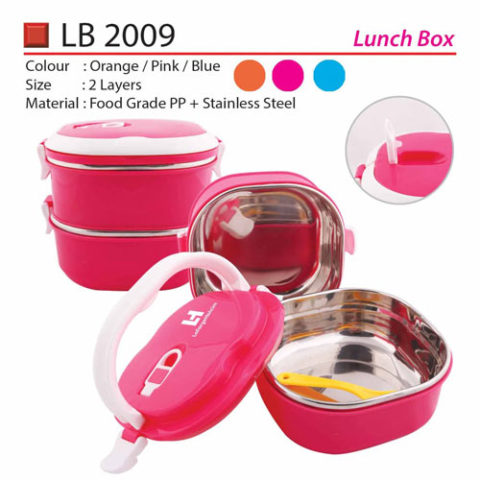 Quality Lunch Box (LB2009)