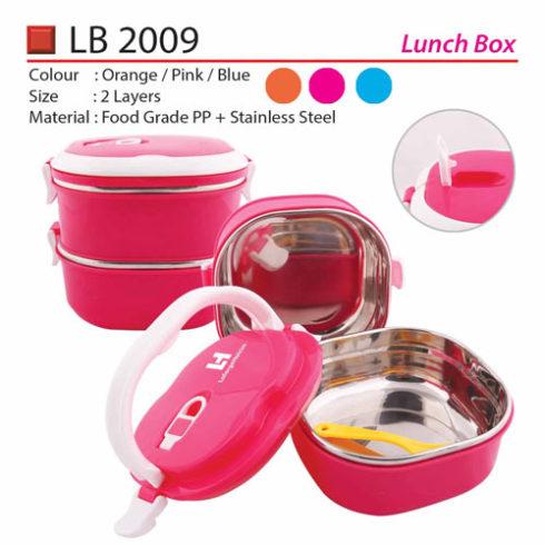 Quality Lunch Box (LB2009)