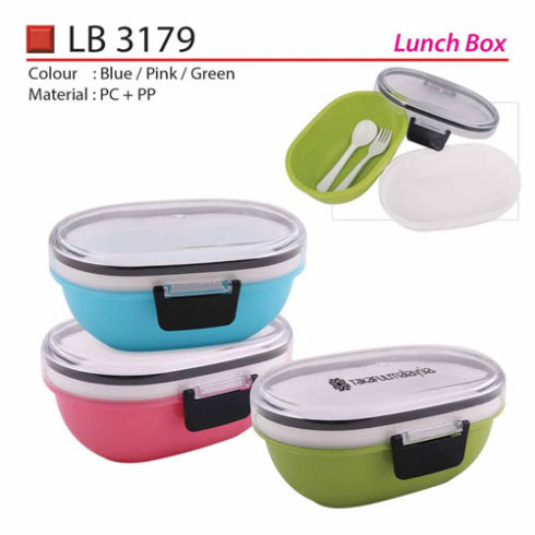 Lunch Box with Spoon (LB3179)