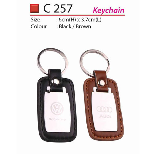PU Leather Keychain (C257)