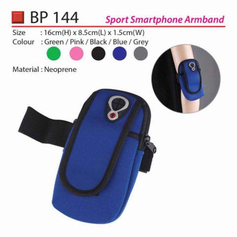 Sport Smartphone Armband (BP144)