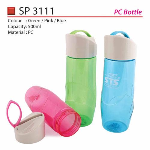Water Bottle (SP3111)