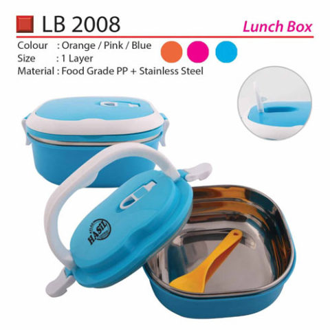Lunch Box (LB2008)