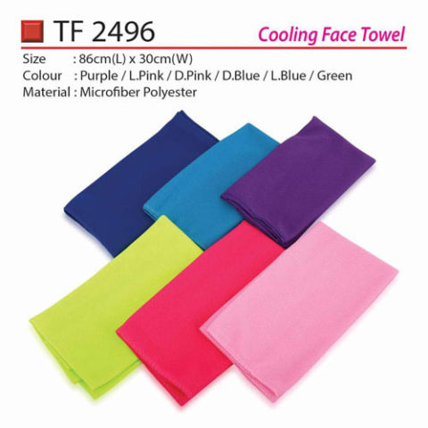 Microfiber Face Towel (TF2496)