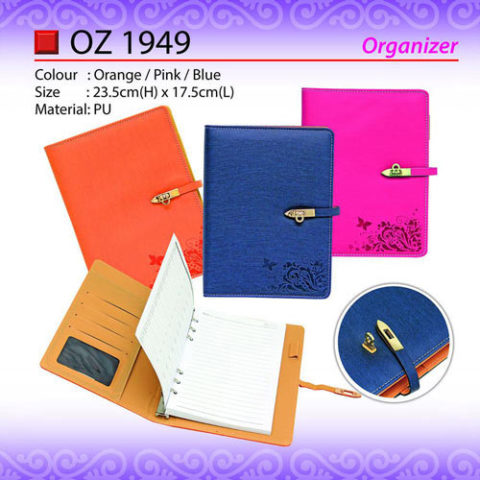 Patterned Organizer (OZ1949)