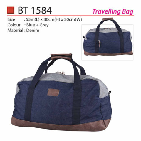 Denim Travelling Bag (BT1584)