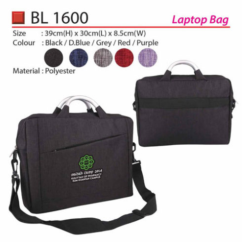 Laptop Bag (BL1600)