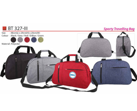 Sporty Travelling Bag (BT327-III)