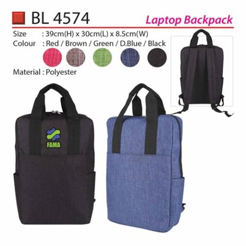 Polyester Laptop Backpack (BL4574)