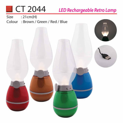 LED Rechargeable Retro Lamp (CT2044)