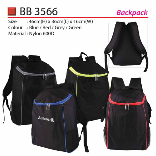 Modern Backpack (BB3566)