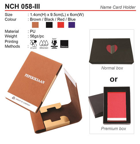 Budget PU Name Card Holder (NCH058-III)