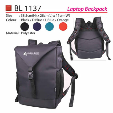 Modern Laptop Backpack (BL1137)