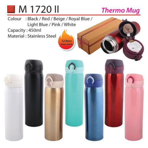 Thermo Flask (M1720-II)
