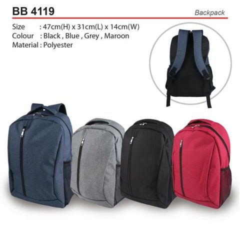 Backpack (BB4119)