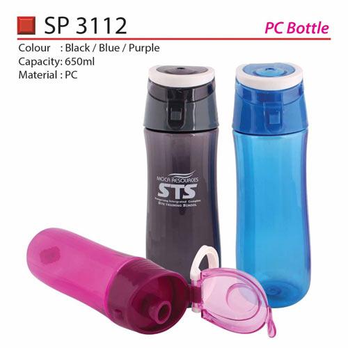 Water Bottle (SP3112)