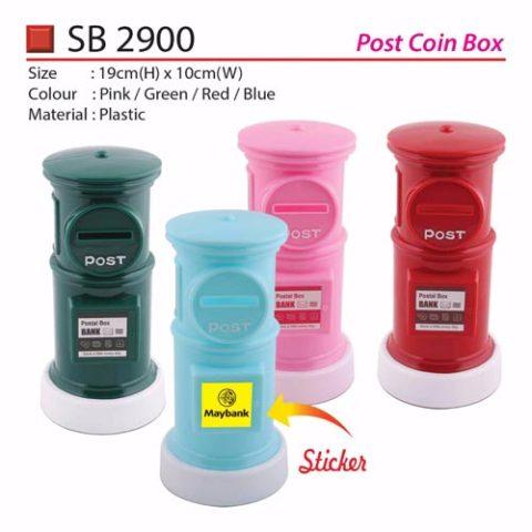 Coin Box (SB2900)