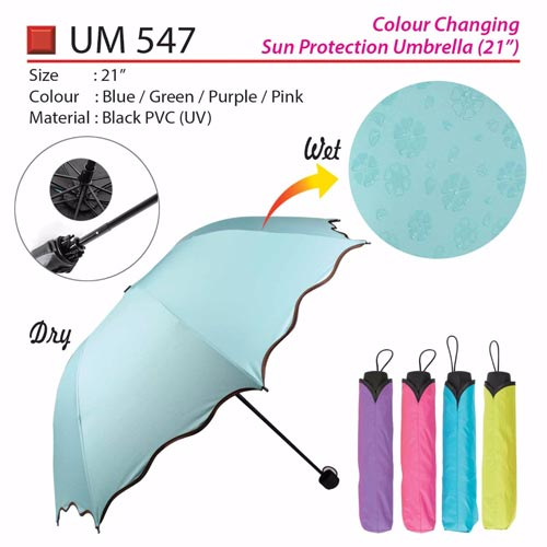 Colour Changing Umbrella (UM547)