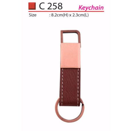 Bronze Keychain (C258)