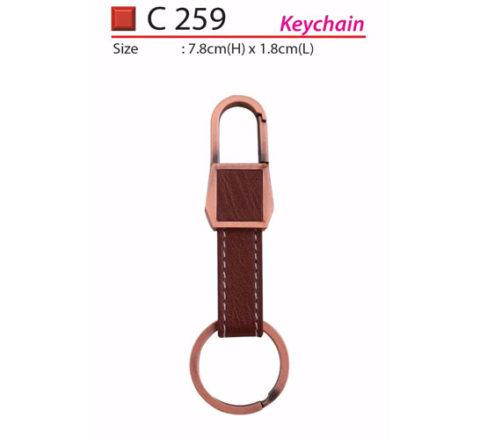 Bronze Metal Keychain (C259)
