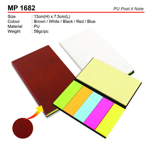 PU Post it Note (MP1682)