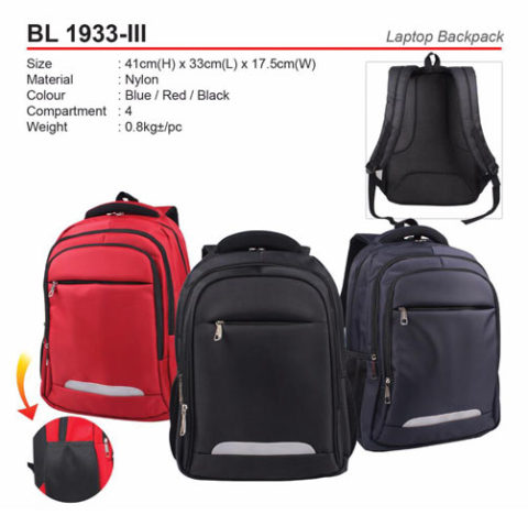 Laptop Backpack (BL1933-III)
