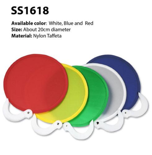 Foldable Fan (SS1618)