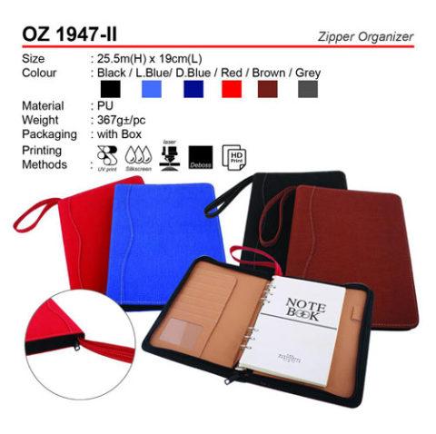 Zipper Diary (OZ1947-II)